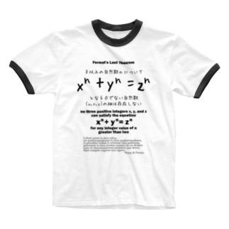 フェルマーの最終定理:数式:オイラー:アンドリュー・ワイルズ:学問・数字・数学 Ringer T-shirts