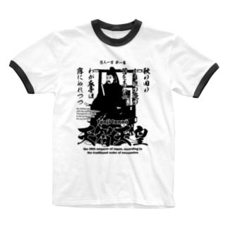百人一首:1番 天智天皇(てんじてんのう)「秋の田の~」 Ringer T-shirts