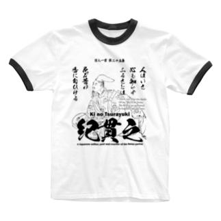 百人一首:35番 紀貫之(『古今和歌集』の選者+『土佐日記』の作者)「人はいさ~」 Ringer T-shirts
