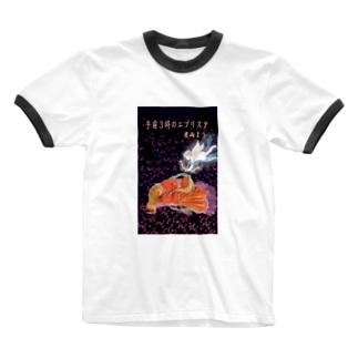 午前3時のエブリスタ。 Ringer T-shirts