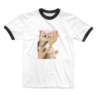 バニラのウチが治したる Ringer T-shirts