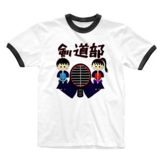 剣道部文字入り・トンボデカプリント(レッド) Ringer T-shirts