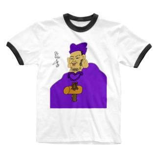 JUNSENSETA(瀬田純仙)大黒様MAX令和元年に君臨 COOL JAPAN Ringer T-shirts