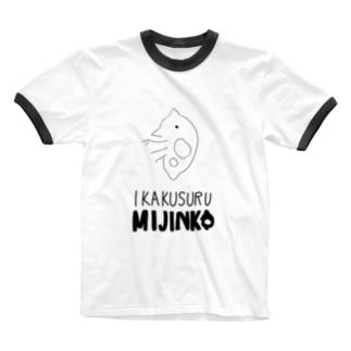 いかくするミジンコ Ringer T-shirts