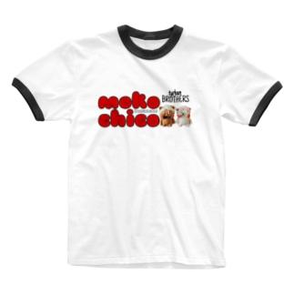 turban BROTHERS Ringer T-shirts