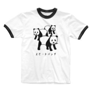 スピードパンダ 残像 動物イラスト Ringer T-shirts