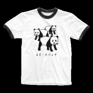 Aliviostaのスピードパンダ 残像 動物イラスト Ringer T-shirts