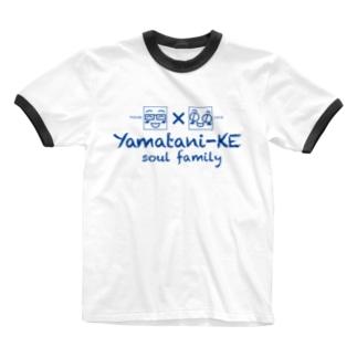 やまたに家 魂の家族 Ringer T-shirts