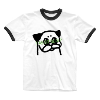 要注意パグ Ringer T-shirts