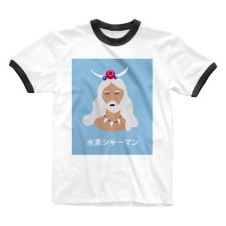 水素シャーマン THE ORIGINAL Ringer T-shirts