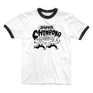 スーパーちんぽこブラザーズ3 Ringer T-shirts