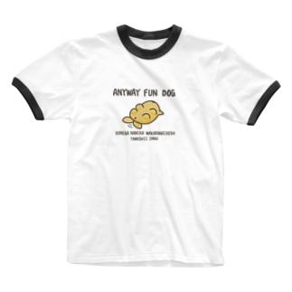これが何かわからないけど楽しいイッヌ(服従) Ringer T-shirts
