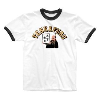 天下布武アーチロゴカラー Ringer T-shirts