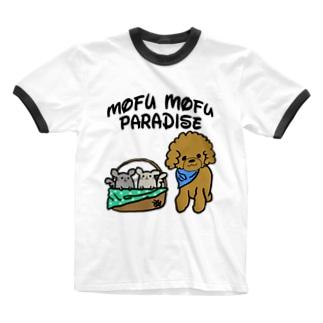 もふもふパラダイス Ringer T-shirts