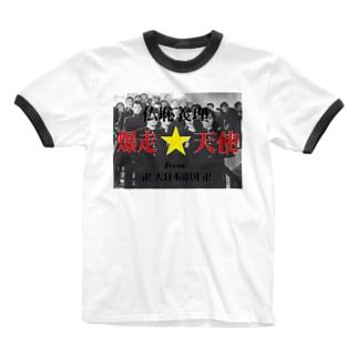 爆走天使 Ringer T-shirts