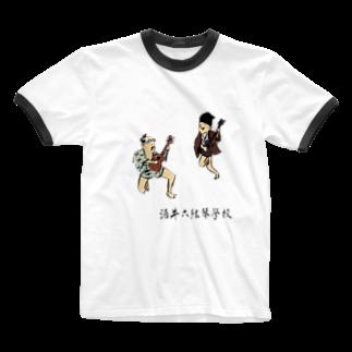 TACAのグッズ売り場の六絃琴學校 Ringer T-shirts