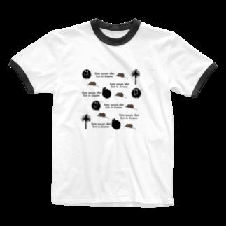 奄美の生き物応援隊のクロウサギ&ジネズミ Ringer T-shirts