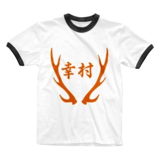 真田信繁(幸村) Ringer T-shirts