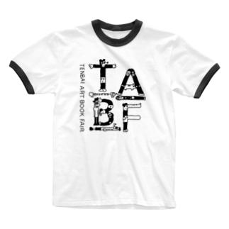 Tenbai Art Book Fair Ringer T-shirts