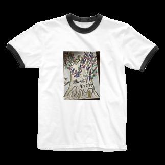 サクアンドツバミルヨシの魂の木を育てよう Ringer T-shirts