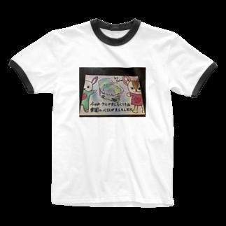 サクアンドツバミルヨシの楽園が見えたんだ Ringer T-shirts