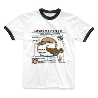 ILOVE♥ワライカワセミ Ringer T-shirts