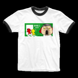 Yukiの黄色いヤツのあーダッシュ Ringer T-shirts
