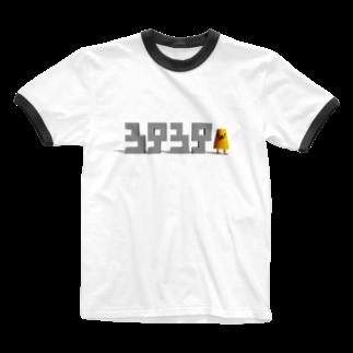 hozdesignのミスター3939その2「3939」 Ringer T-shirts