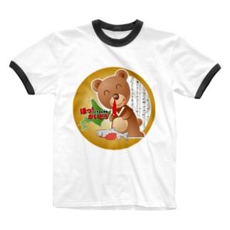 鼻血クマさん Ringer T-shirts