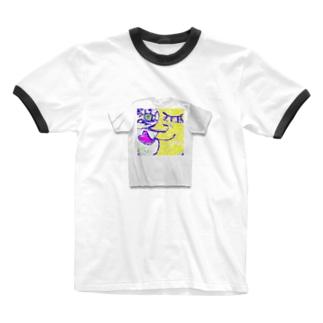 happymoonkobe T-shirt in Ringer T-shirts