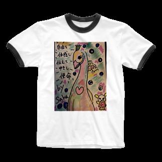 サクアンドツバミルヨシの使命とは Ringer T-shirts