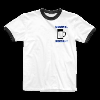 NOMAD-LAB The shopの夏はこれで、決まりだ~! Ringer T-shirts