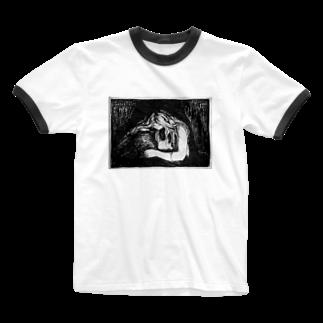 Art Baseのムンク / 吸血鬼 / Vampire II / Edvard Munch / 1902 Ringer T-shirts