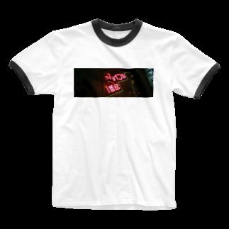 LotuswestのJoyful ichibankan Ringer T-shirts