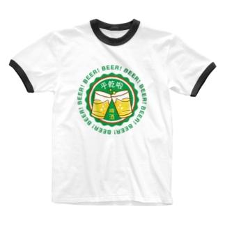 ビールで乾杯! Ringer T-Shirt