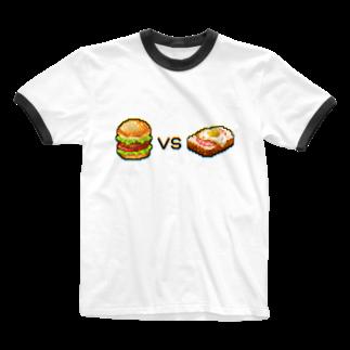 トンガリゴートのハンバーガーVSハムエッグトースト Ringer T-shirts