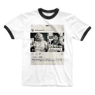 SADAHARU HIGA HAUTE COUTURE・アムロにはなれなかったけどトシミ〜にはなれた女装5。  Ringer T-shirts