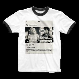 SADAHARU_ HIGA_HAUTE COUTREのSADAHARU HIGA HAUTE COUTURE・アムロにはなれなかったけどトシミ〜にはなれた女装5。  Ringer T-shirts