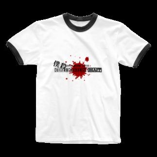 0+6+4STYLEのLOUD MUSIC JAPAN Ringer T-shirts