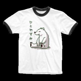 m :)のひとやすみ Ringer T-shirts