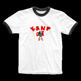 杉本周太(ネギ)の乾杯! Ringer T-shirts