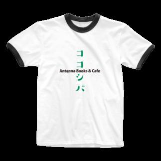 ココシバのココシバグッズp2 Ringer T-shirts