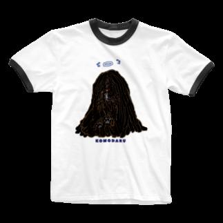 光平洋子の天使のかしこいプーリー犬、寄りかかる。 Ringer T-shirts