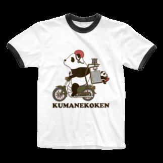 チョッちゃんの熊猫軒 Ringer T-shirts