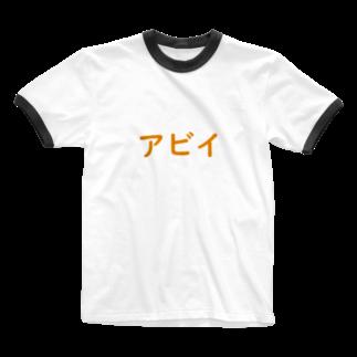 TReC  Industrialのアビイ Ringer T-shirts