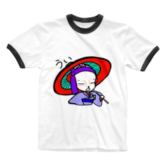 助六歌舞伎かぶりー  Ringer T-shirts