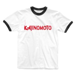 火事の元(味の素のパロディロゴ) Ringer T-shirts
