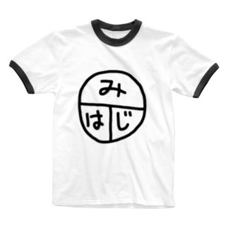 ちるまの店のみはじ Ringer T-shirts