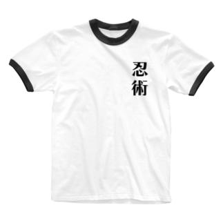 忍術担当 Ringer T-shirts