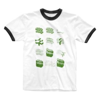 お寿司クン(一覧)緑色 Ringer T-shirts